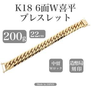 18金ブレスレット K18 6面W喜平チェーン 日本製 検定印 203g 22cm 中留めWロック takumi-shopping
