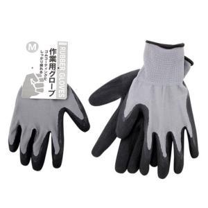 作業用グローブ Mサイズ 手袋 takumikikaku