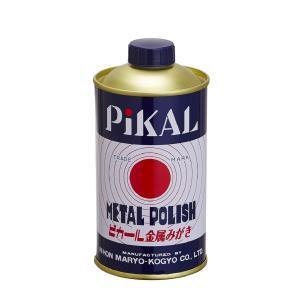 ピカール液 300g 真鍮・銅・ステンレス・アルミ・鉄などの金属・プラスチック類の磨き トラック・カー用品|takumikikaku