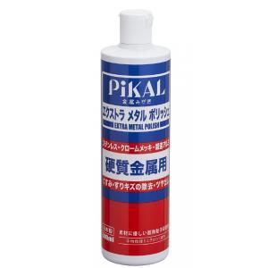 ピカール エクストラメタルポリッシュ 500mL 硬質金属用 トラック・カー用品|takumikikaku