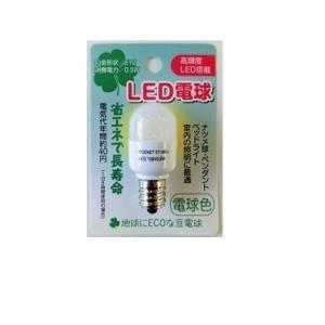 LED電球 ナツメ球 電球色 高輝度LED搭載 省エネで長寿命 takumikikaku