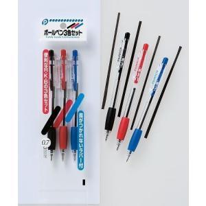 ノック式ボールペン 3色セット takumikikaku