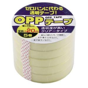 OPPテープ 15mm×20m 5巻 クリアタイプ takumikikaku
