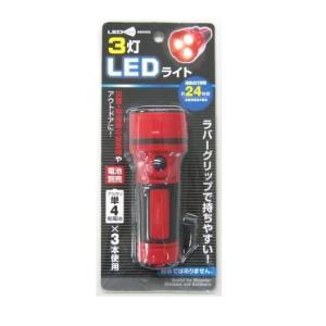3灯 LEDライト 連続点灯時間24時間 takumikikaku