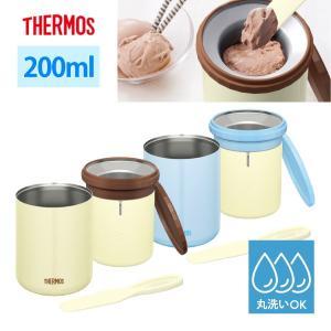 THERMOS サーモス 真空断熱アイスクリームメーカー/KDA-200 CK RN takumikikaku