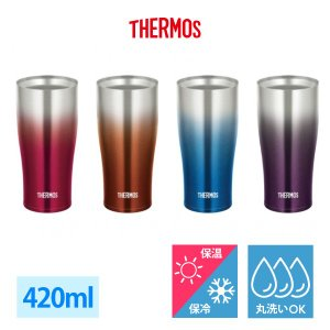 プレゼントに最適! 真空断熱タンブラーにスパークリングシリーズが登場!  飲み頃温度を長時間キープす...