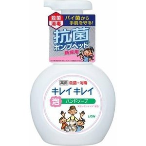 キレイキレイ 薬用泡ハンドソープ 250ml×5セット|takumikikaku