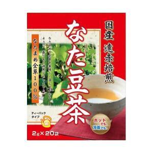 国産 なた豆茶 ティーバッグ 2g×20包 takumikikaku