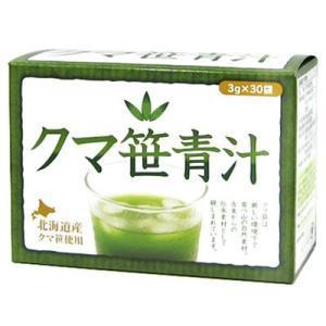 北海道産クマ笹青汁 3g×30袋 【ユニマットリケン】 takumikikaku