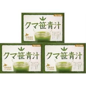 北海道産クマ笹青汁 3g×30袋 【ユニマットリケン】 3箱セット takumikikaku