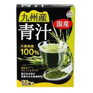 ユニマットリケン 九州産大麦若葉青汁 3gX55袋 takumikikaku
