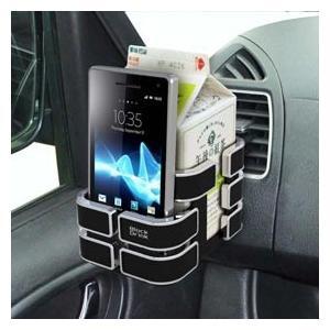 ●前面スライド構造でスマートフォンやタバコを置くことができるドリンクホルダー。 ●付属パーツと両面テ...