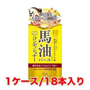 ロッシモイストエイド オイルインコンディショナーBN 450ml まとめ買い 1ケース/18本入り 馬油 ヘアケア 美容 コスメテックスローランド|takumikikaku