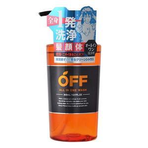 柑橘王子 オールインワンウォッシュ 360ml 全身 ボディケアシリーズ シャンプー 洗浄 保湿 コスメテックスローランド|takumikikaku