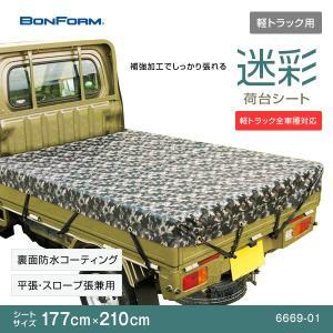 軽トラック 荷台シート 迷彩 177cm×210cm 軽トラ・軽四 荷台カバー トラック・カ−用品 takumikikaku