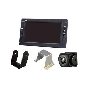 XC-M9X LED7インチカメラセット/20mケーブル 取付ブラケットレス仕様 DC12/24V RoHS 液晶モニター 超広角カラーCCD バックモニターセット|takumikikaku