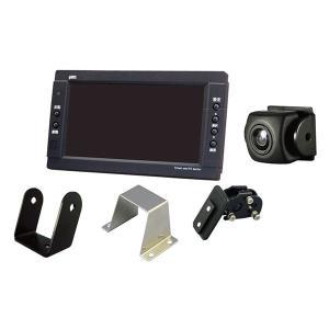 XC-M9LA  LED7インチカメラセット/15mケーブル 取付ブラケット付き DC12/24V RoHS 液晶モニター 超広角カラーCCD バックモニターセット|takumikikaku