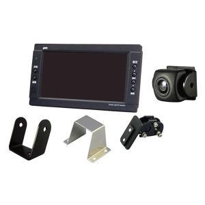 XC-M9YA LED7インチカメラセット/25mケーブル 取付ブラケット付き DC12/24V RoHS 液晶モニター 超広角カラーCCD バックモニターセット|takumikikaku