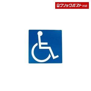 OP-342 身障者マーク リタックステッカー 1枚入 外貼りステッカー リタック 貼り直しOK トラック・カー用品 クリックポスト対応 送料210円 takumikikaku