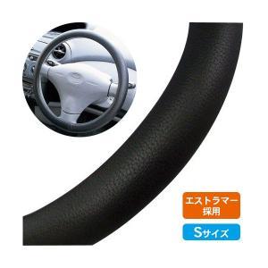 K-L106 ステアリングジャケット 革タイプ 黒 S ハンドルカバー 超太巻 エラストマー ブラックレザー 高品質ビニールレザー トラック・カー用品|takumikikaku