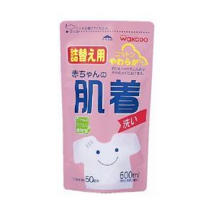 和光堂 赤ちゃんの肌着洗い 詰替え用 600ml|takumikikaku