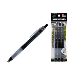 ノック式 ボールペン 3本組 takumikikaku