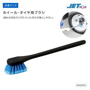 ホイール タイヤ用ブラシ 洗車ブラシ トラック・カー用品 takumikikaku