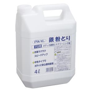 ピカール 鉄粉とり 4L トラック・カー用品|takumikikaku