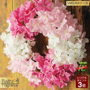 SAKURA リース 花の形の入浴剤 ギフト 贈り物 花 桜 内祝い 誕生日|takumikikaku