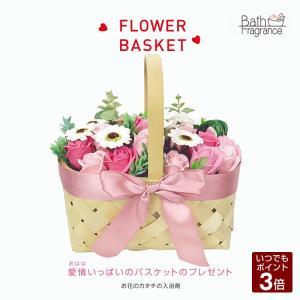 フラワーバスケット 花の形の入浴剤 ギフト 贈り物 花 バラ 内祝い 誕生日|takumikikaku