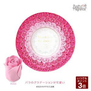 リースボックス 花の形の入浴剤 ギフト 贈り物 花 バラ 内祝い 誕生日|takumikikaku