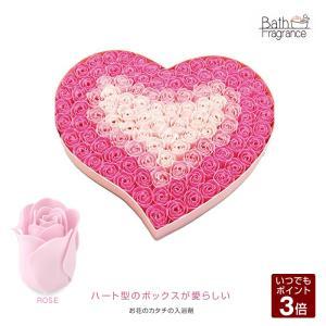 ハートボックス 花の形の入浴剤 ギフト 贈り物 花 バラ 内祝い 誕生日|takumikikaku