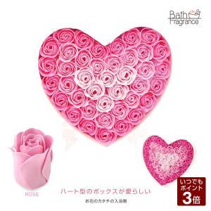 NEWハートボックス 花の形の入浴剤 ギフト 贈り物 花 バラ 内祝い 誕生日|takumikikaku