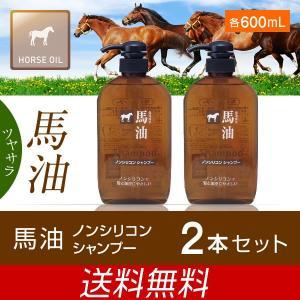 馬油シャンプー 2本セット 600mL 熊野油脂|takumikikaku