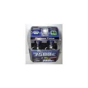 ES-144 H3 7500K スペシャル ブライト ビーム バルブ 車検非対応 24V