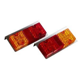 LEDテールランプ 左右セット 12V トラック・カー用品|takumikikaku