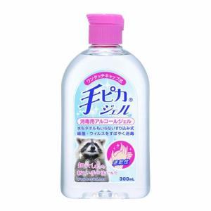 手ピカジェル 消毒用アルコール 450ml|takumikikaku