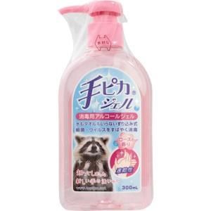 手ピカジェル 消毒用アルコール ローズの香り 450ml|takumikikaku