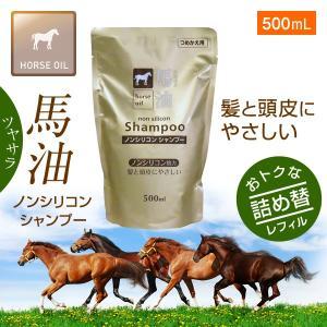 馬油シャンプー詰替え 500mL 熊野油脂|takumikikaku