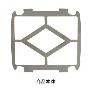 テールランプ 光影テール飾り板 鏡面ステンレス 菱型 YL51  トラック・カー用品|takumikikaku|02
