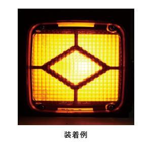 テールランプ 光影テール飾り板 鏡面ステンレス 菱型 YL51  トラック・カー用品|takumikikaku|03