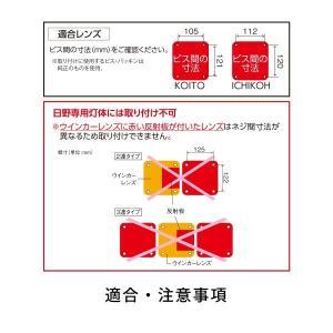 テールランプ 光影テール飾り板 鏡面ステンレス 菱型 YL51  トラック・カー用品|takumikikaku|04