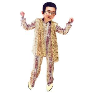 ピコ太郎風コスプレ衣装6点フルセット/子供用
