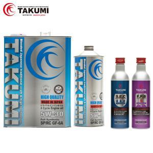 エンジンオイル 5L 5W-30  化学合成油HIVI&添加剤セット TAKUMIモーターオイル 送料無料 HIGH QUALITY|takumimotoroil