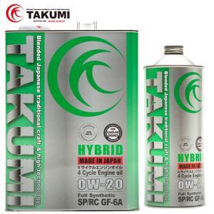 エンジンオイル 5L 0W-20  化学合成油PAO+HIVI TAKUMIモーターオイル 送料無料 HYBRID|takumimotoroil
