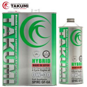 エンジンオイル 5L 0W-30  化学合成油PAO+HIVI TAKUMIモーターオイル 送料無料 HYBRID|takumimotoroil