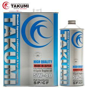 エンジンオイル 5L 5W-40  化学合成油HIVI TAKUMIモーターオイル 送料無料 HIGH QUALITY|takumimotoroil