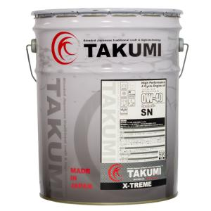 TAKUMIモーターオイル X-TREME【0W-40】エンジンオイル/ レース 外車 化学合成油(PAO+ESTER)20L 【送料無料】|takumimotoroil
