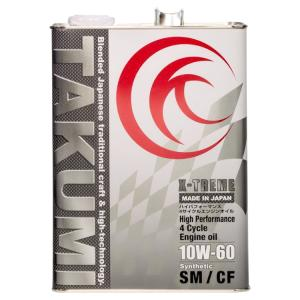 TAKUMIモーターオイル X-TREME【10W-60】エンジンオイル/ レース ドリフト 化学合成油(PAO+HIVI)4L【送料無料】|takumimotoroil