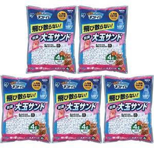 アイリスオーヤマ システムトイレ用 1週間取り替えいらずネコトイレ 脱臭大玉サンド 4L×5袋 (ま...